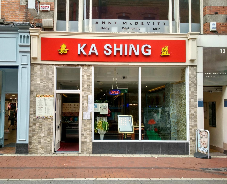Ka Shing Dine In Dublin Dublins food amp restaurant  : Ka Shing from dineindublin.ie size 1500 x 1214 jpeg 492kB